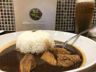 Curry de Cordero en el Restaurante Wakasa Curry Hompo (Nara, Japón)