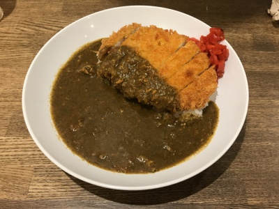 Katsu Curry en el Restaurante Wakasa Curry Hompo (Nara, Japón)