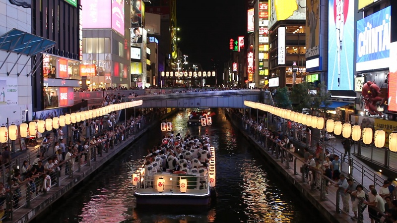 Namba Yasaka Shrine Summer Festival Funatogyo (Osaka, Japón)