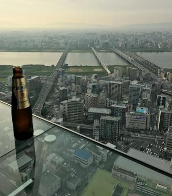 Vistas desde el Umeda Sky Building